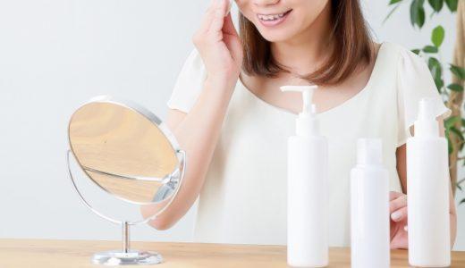 化粧品製造(輸入販売)業責任技術者
