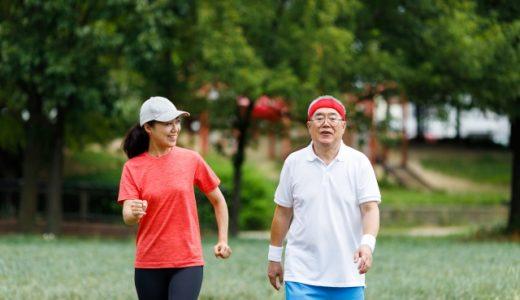 健康運動実践指導者