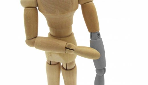 義肢装具士
